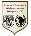Unser altes Logo